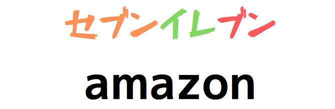 f:id:yubayashi88:20191015225148p:plain