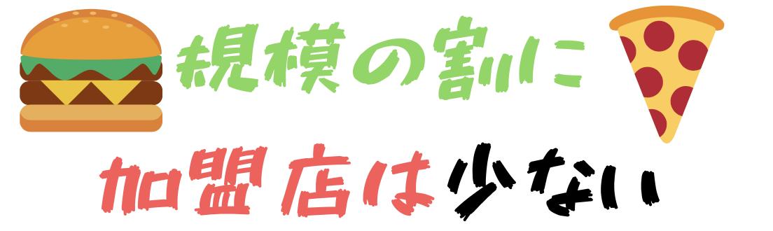 f:id:yubayashi88:20191017210033p:plain