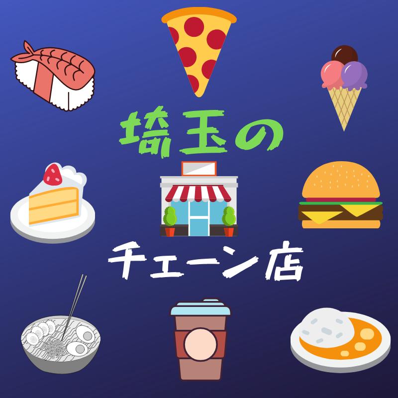 f:id:yubayashi88:20191022101020p:plain