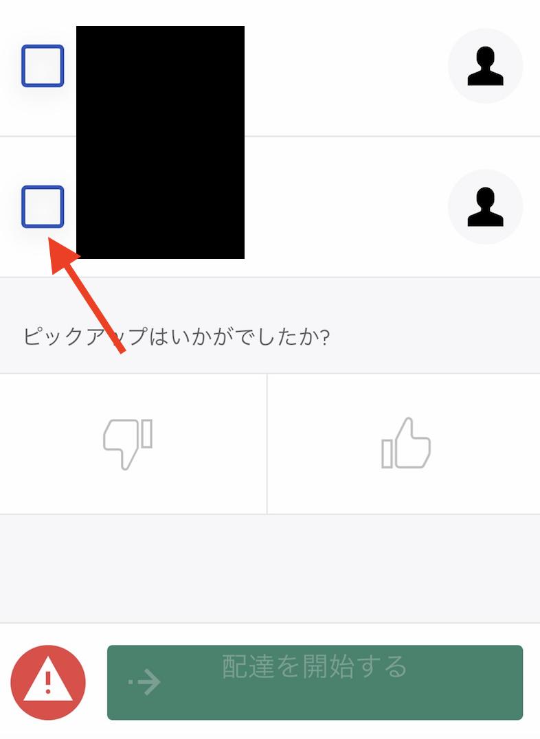 f:id:yubayashi88:20191024202838p:plain:w420:h500