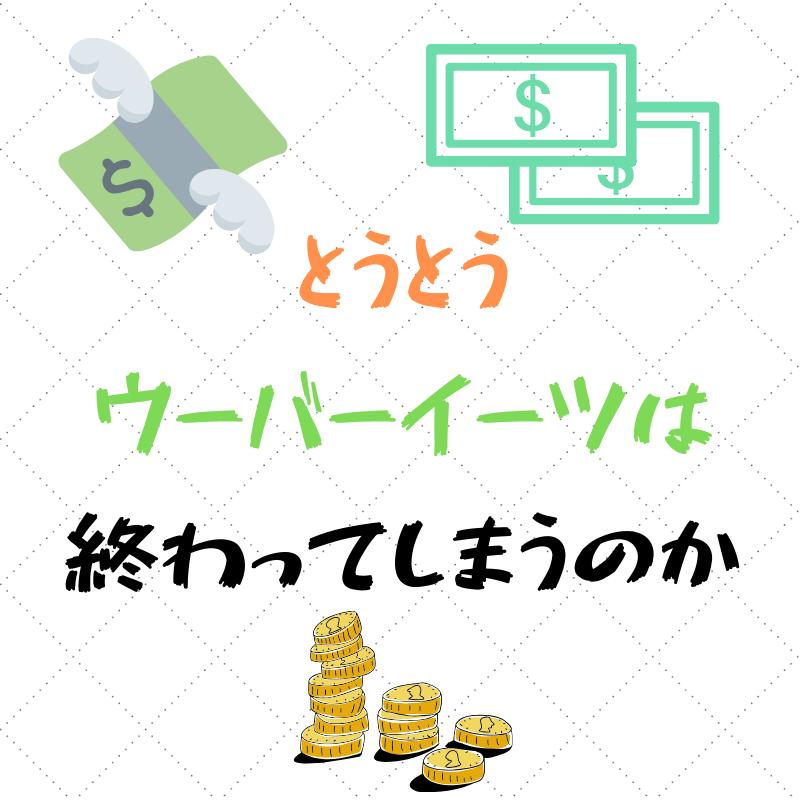 f:id:yubayashi88:20191024214917p:plain