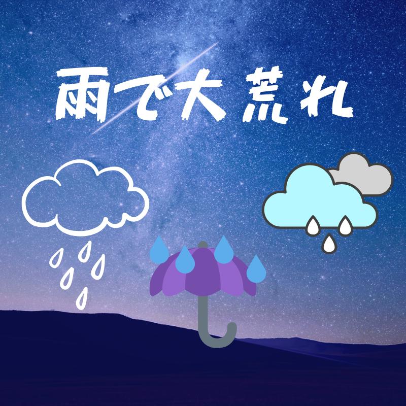 f:id:yubayashi88:20191027082024p:plain