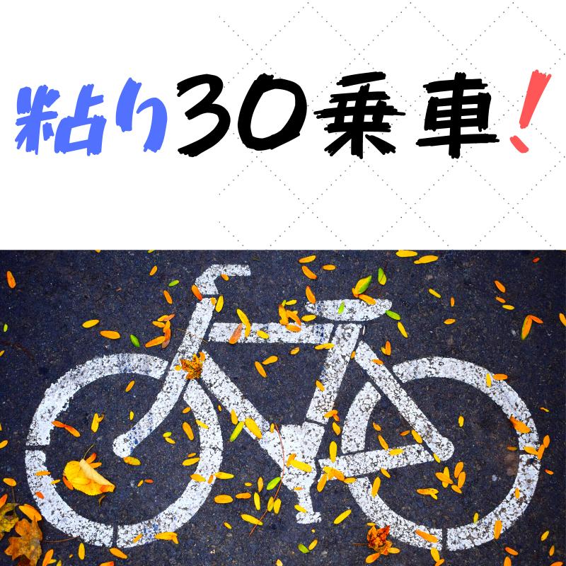 f:id:yubayashi88:20191028130217p:plain