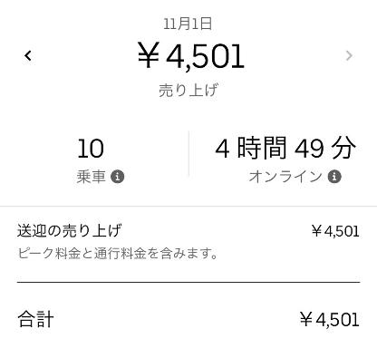 f:id:yubayashi88:20191105212044p:plain