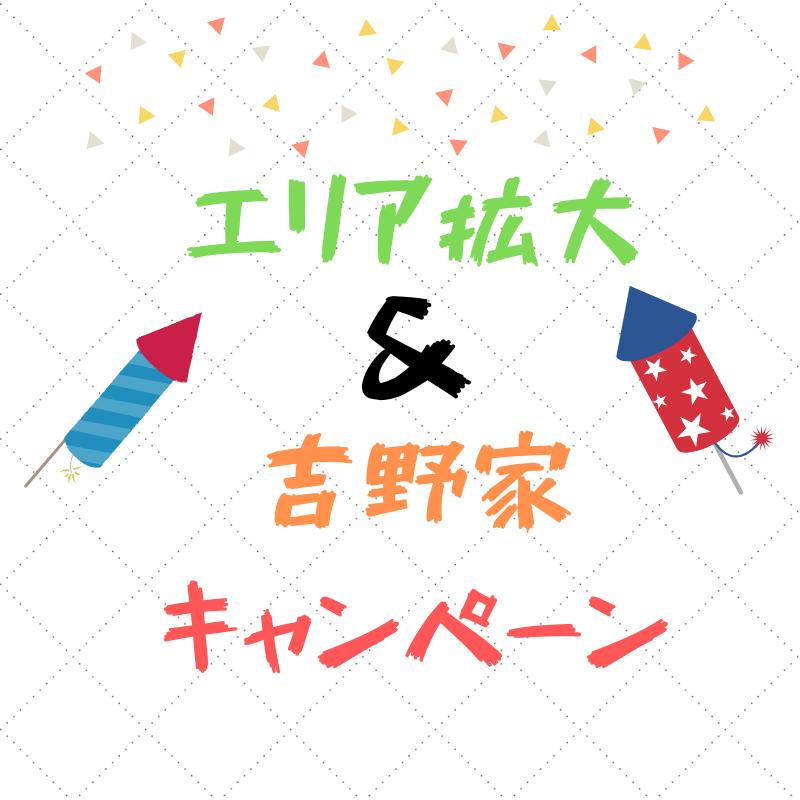 f:id:yubayashi88:20191105232544p:plain