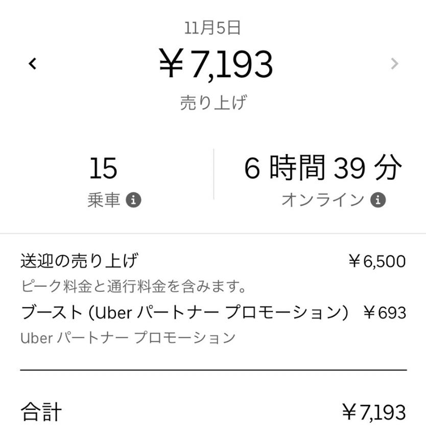 f:id:yubayashi88:20191106180046p:plain
