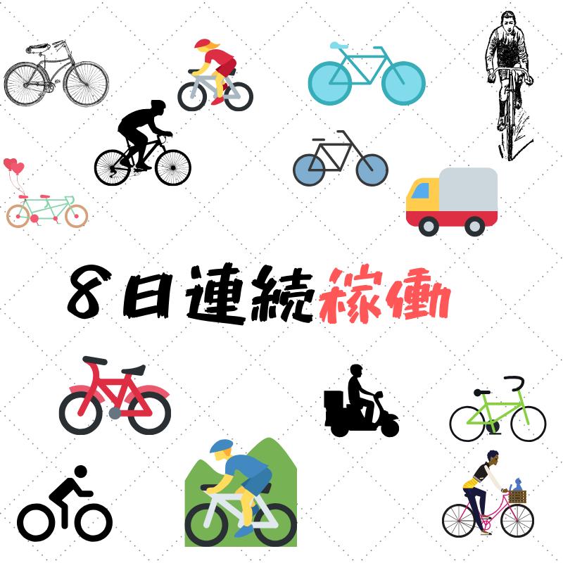 f:id:yubayashi88:20191107190857p:plain