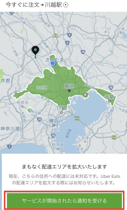 f:id:yubayashi88:20191109081324p:plain