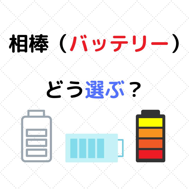 f:id:yubayashi88:20191122111141p:plain