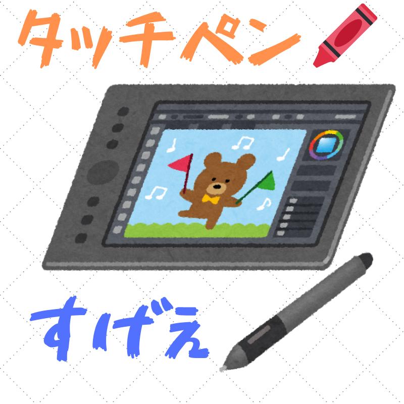 f:id:yubayashi88:20191123092222p:plain