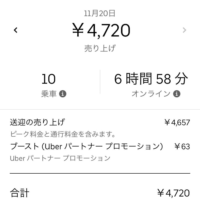 f:id:yubayashi88:20191127101434p:plain
