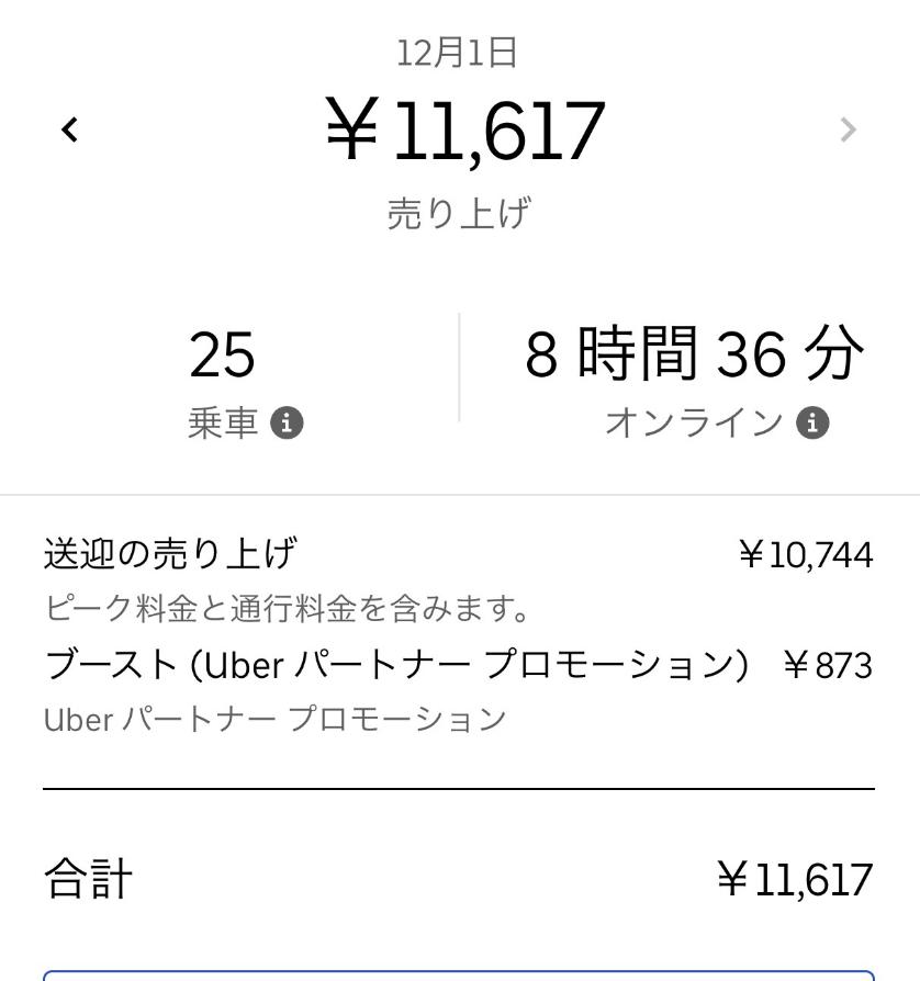 f:id:yubayashi88:20191202223751p:plain