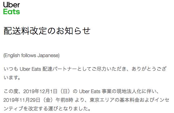 f:id:yubayashi88:20191203173859p:plain
