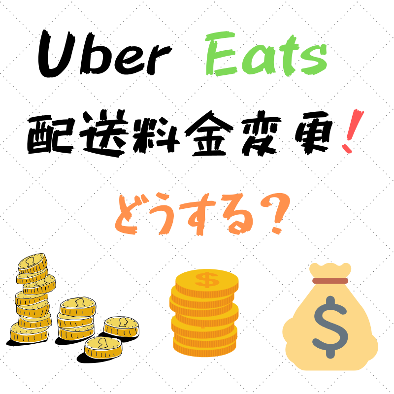 f:id:yubayashi88:20191205145450p:plain