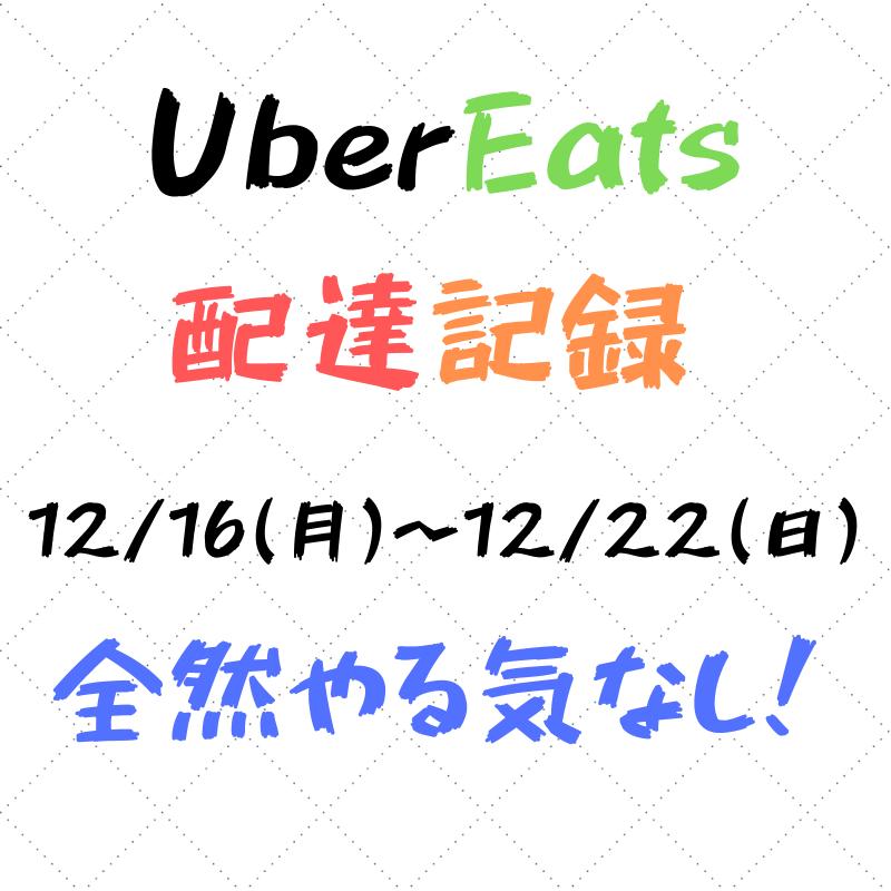 f:id:yubayashi88:20191230174833p:plain