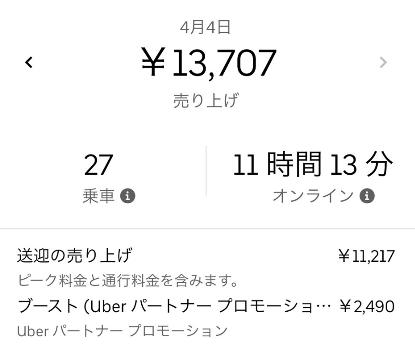 f:id:yubayashi88:20200407051317p:plain