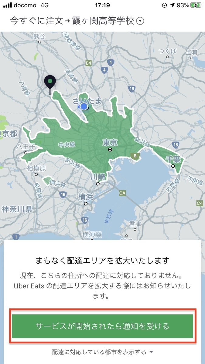 f:id:yubayashi88:20200416172259j:plain