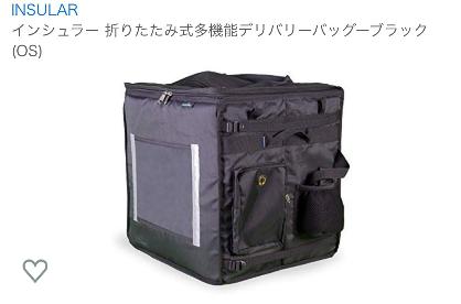 f:id:yubayashi88:20200502104336p:plain