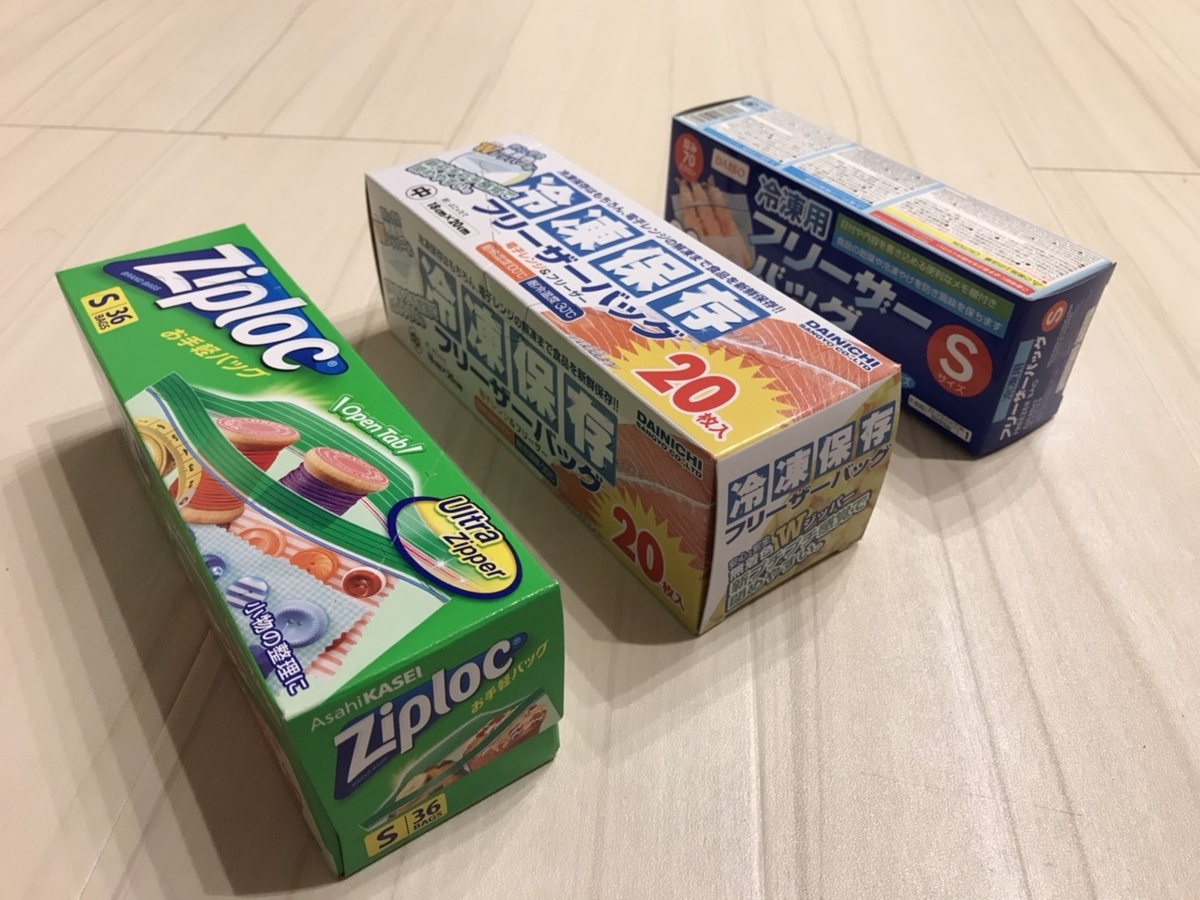 f:id:yubayashi88:20200506130840j:plain