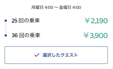 f:id:yubayashi88:20200509045641p:plain