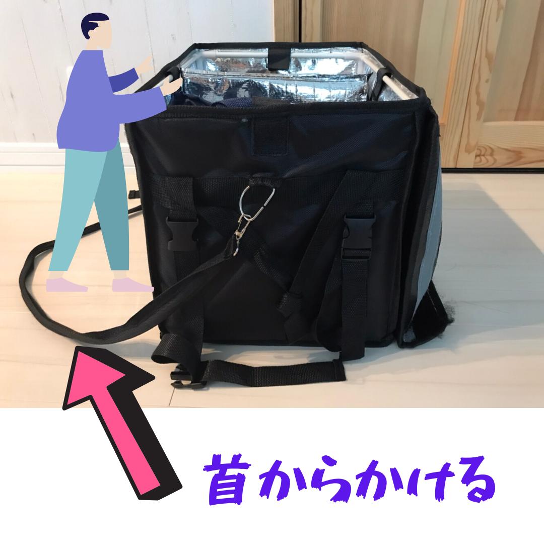 f:id:yubayashi88:20200513172944p:plain