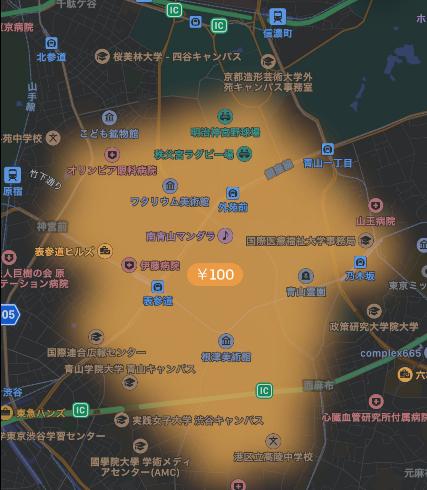 f:id:yubayashi88:20200514192205p:plain