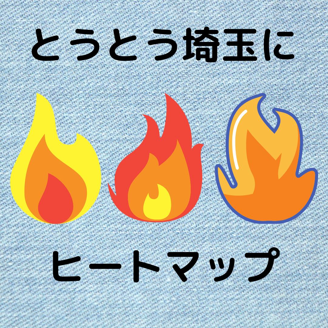 f:id:yubayashi88:20200515112357p:plain
