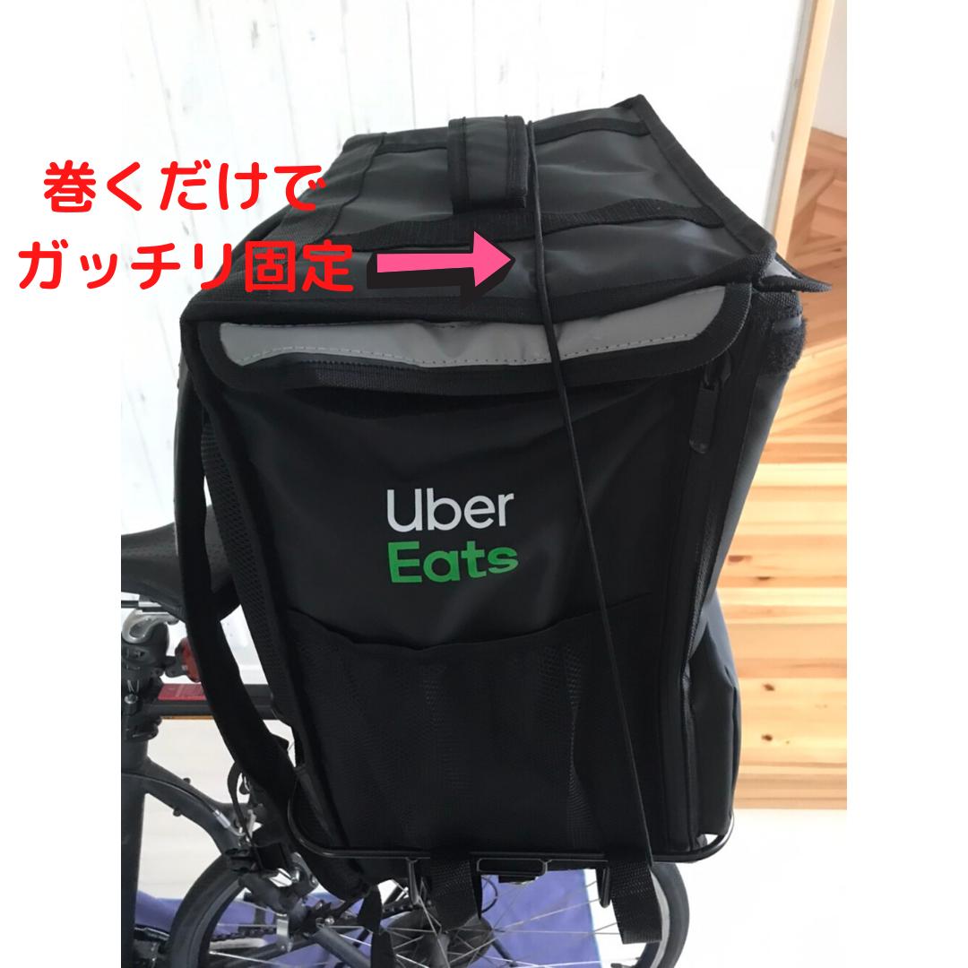 f:id:yubayashi88:20200516102838p:plain