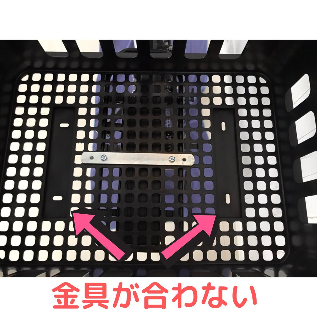 f:id:yubayashi88:20200517153721p:plain