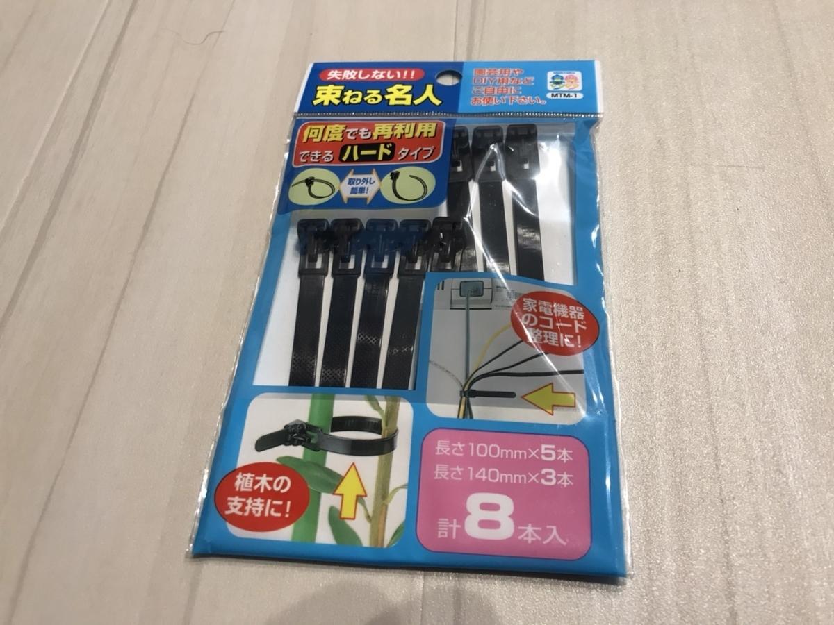 f:id:yubayashi88:20200517163549j:plain