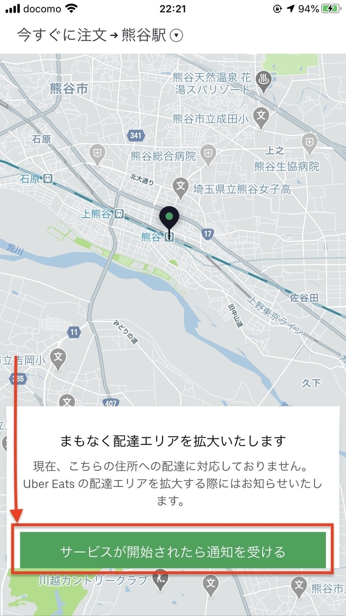 f:id:yubayashi88:20200520222744j:plain