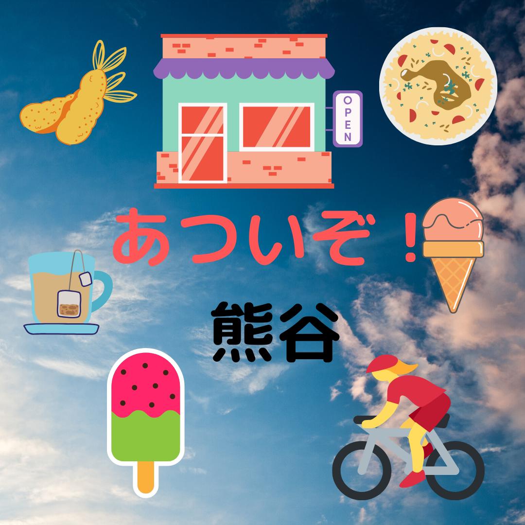 f:id:yubayashi88:20200520234919p:plain