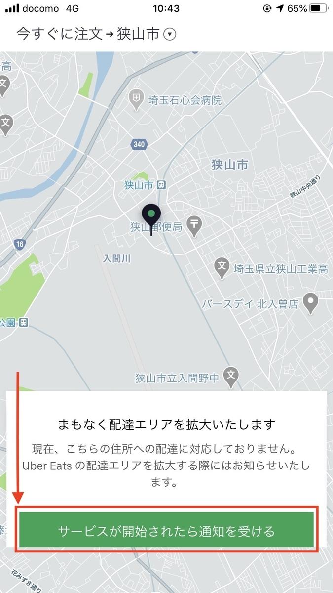 f:id:yubayashi88:20200618110633j:plain