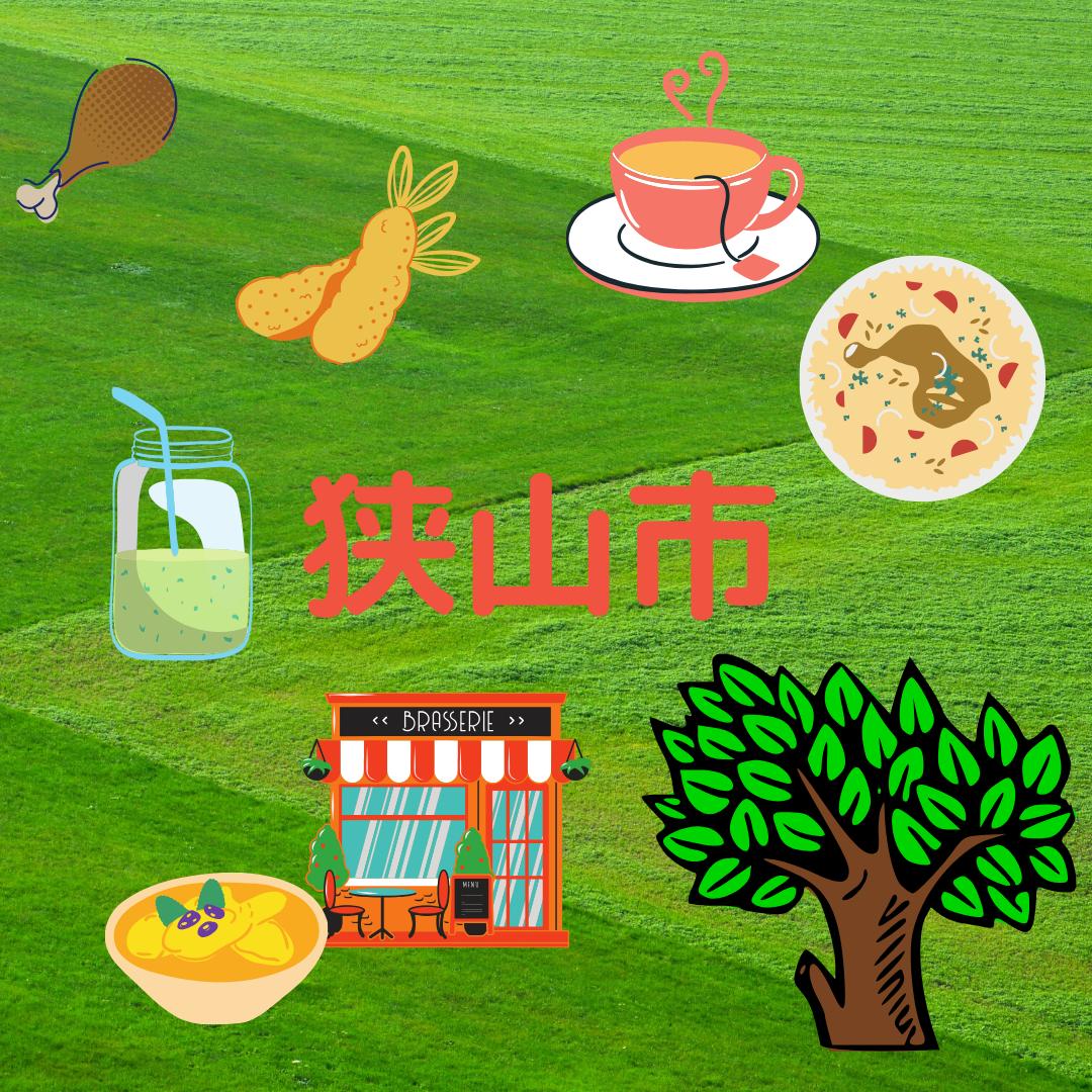 f:id:yubayashi88:20200618112359p:plain