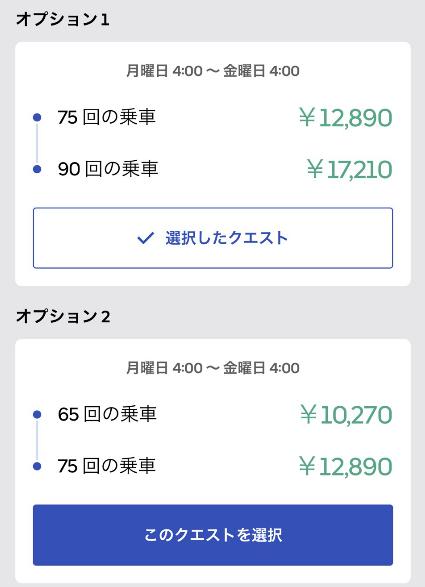 f:id:yubayashi88:20200627213624p:plain