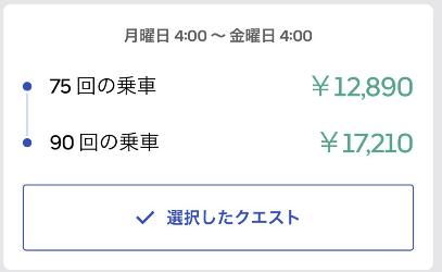 f:id:yubayashi88:20200629220752p:plain