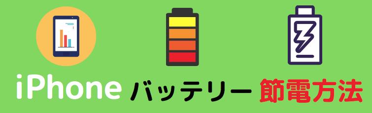 f:id:yubayashi88:20200709104231p:plain