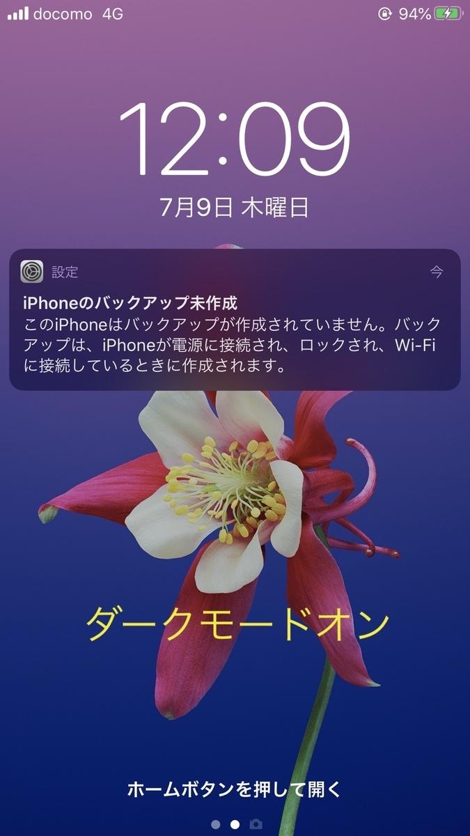 f:id:yubayashi88:20200709121234j:plain:w192:h350