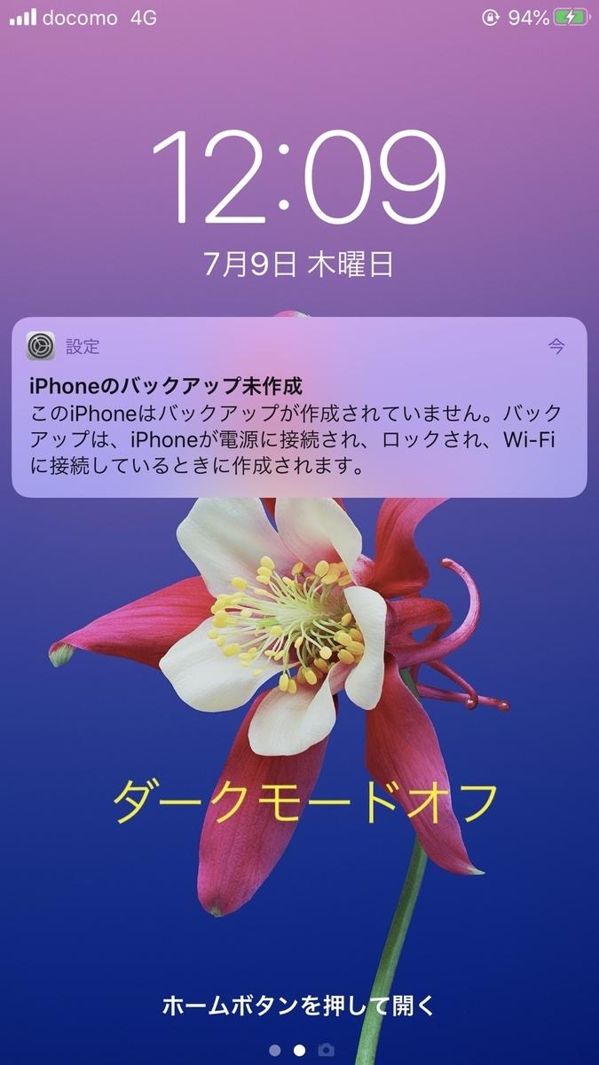 f:id:yubayashi88:20200709121243j:plain:w192:h350