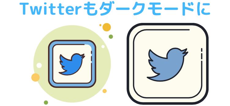 f:id:yubayashi88:20200709145105p:plain