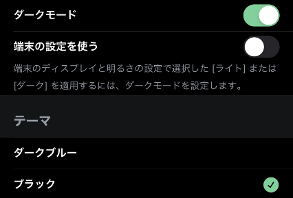 f:id:yubayashi88:20200709150514p:plain