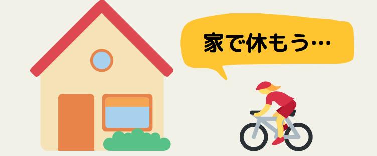 f:id:yubayashi88:20200715095405p:plain