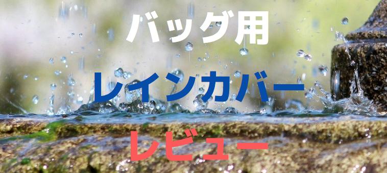 f:id:yubayashi88:20200715112926p:plain