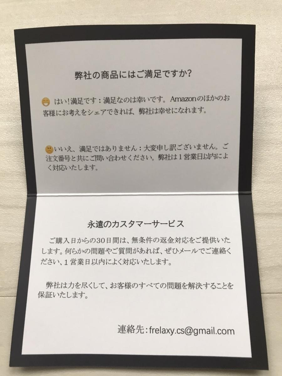 f:id:yubayashi88:20200715123248j:plain