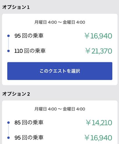 f:id:yubayashi88:20200718132455p:plain