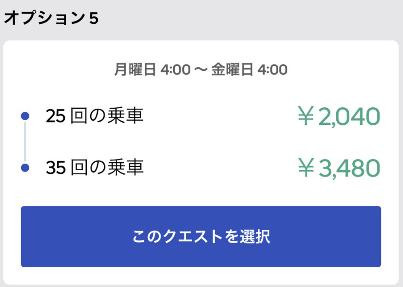 f:id:yubayashi88:20200718133915p:plain