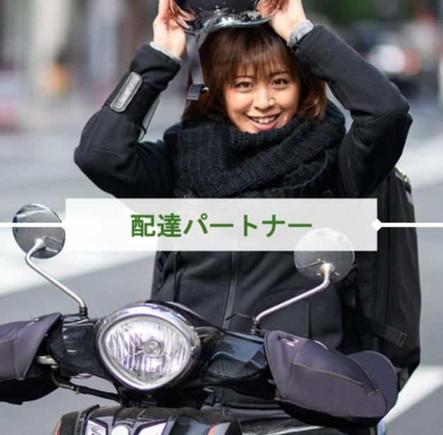 f:id:yubayashi88:20200722214030p:plain
