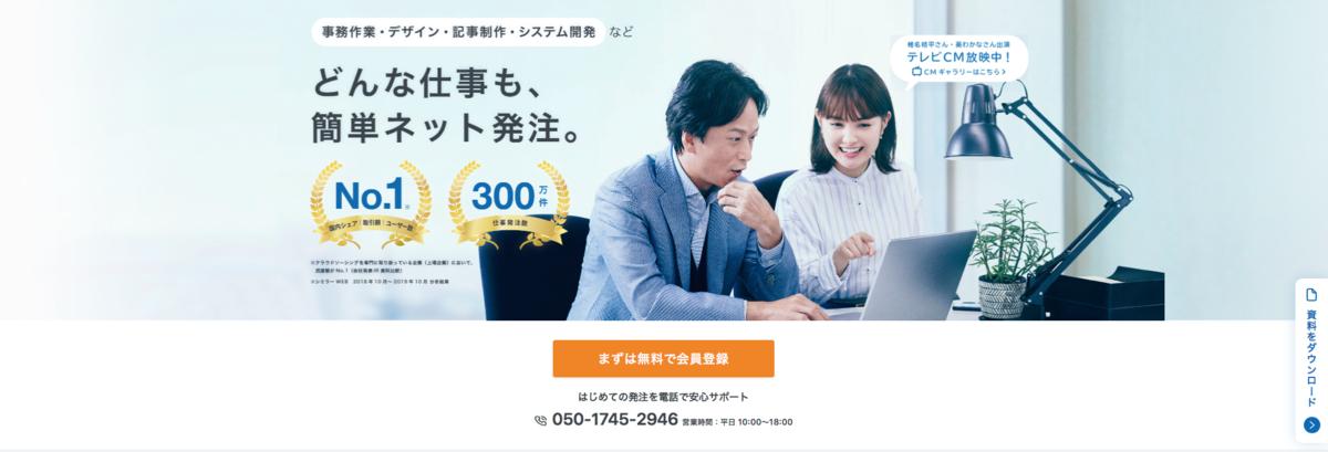 f:id:yubayashi88:20200726153357p:plain
