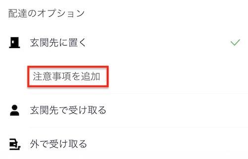 f:id:yubayashi88:20200815221424p:plain