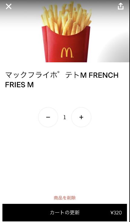f:id:yubayashi88:20200815223800p:plain
